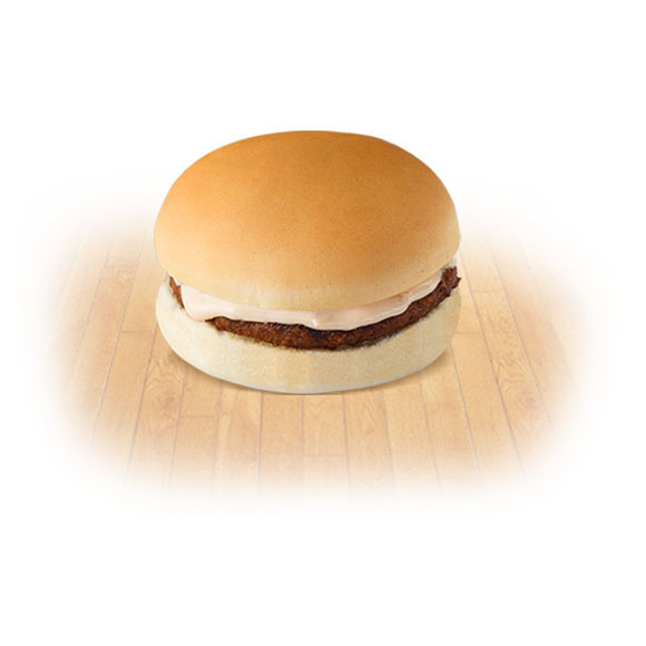 Brute Burger